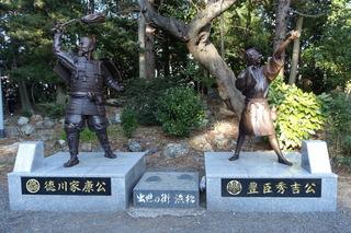 浜松東照宮DSC01619.JPG